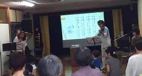 三世代交流コンサート 2015/07/15