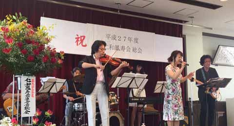上京区仁和鳳寿会総会 2015/06/07
