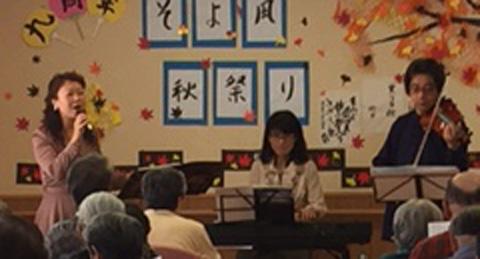 東山ケアセンター そよ風 2015/10/24